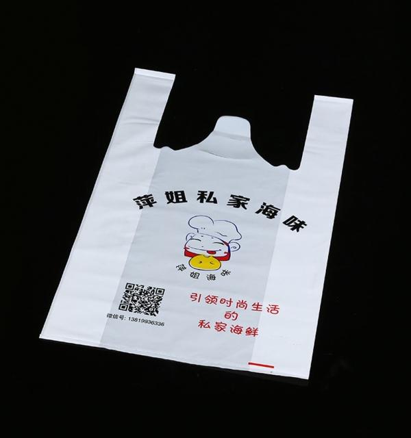 辽宁食品包装塑料袋定制批发价格