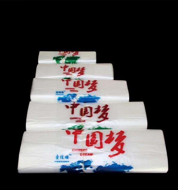 辽宁塑料袋生产