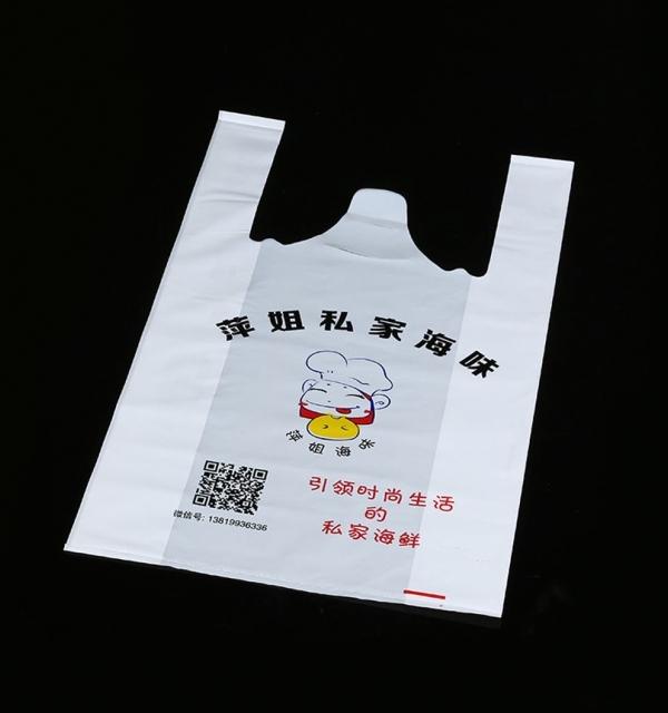 辽宁食品包装雷火电竞下载官网入口定制批发价格