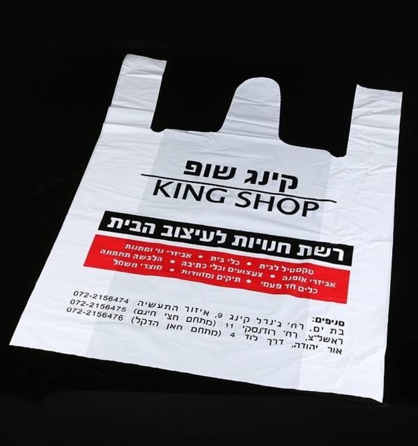 辽宁超市的包装塑料袋