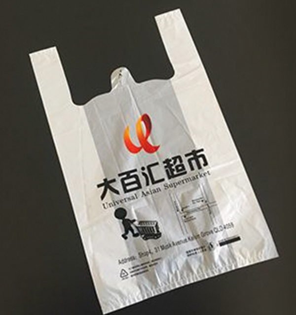 营口购物袋